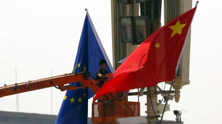 أوروبا متخوفة من أن تشتريها الصين ولكنها لا تمانع