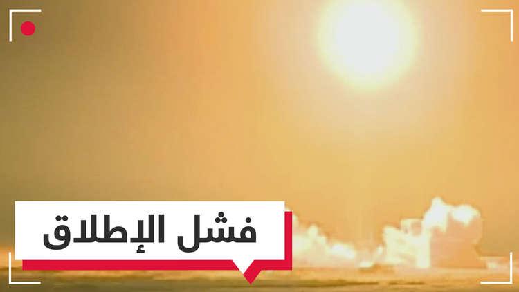 فيديو.. إيران تفشل في إطلاق أول قمر صناعي بعيد المدى