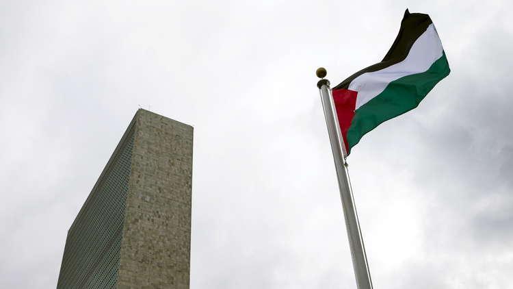 الفلسطينيون يستعدون للتقدم بطلب العضوية الكاملة في الأمم المتحدة