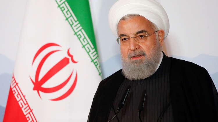 روحاني يعترف بسطوة الضغوط الأمريكية على بلاده