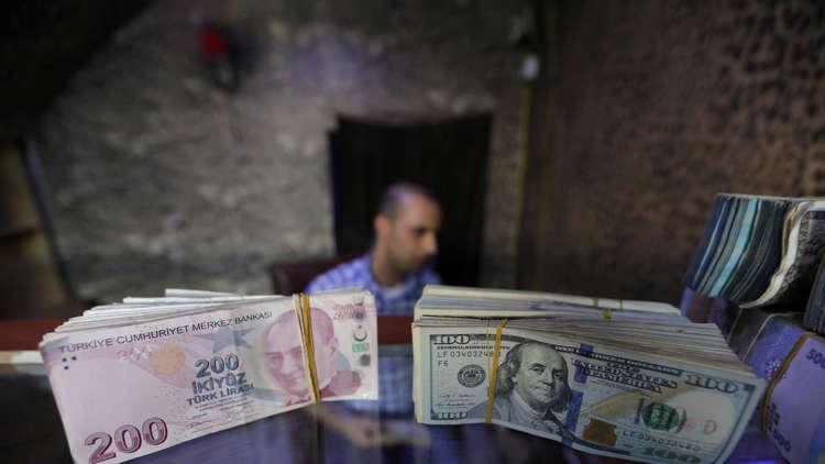 المركزي التركي يقرر تثبيت سعر الفائدة