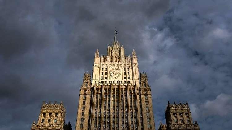 موسكو تدعو مسؤولين أمريكيين لحضور مؤتمر حول معاهدة الصواريخ