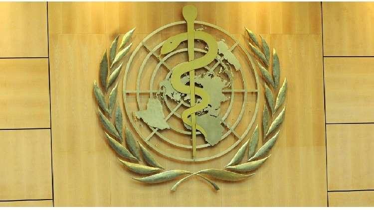 منظمة الصحة تكشف التهديدات الرئيسة للصحة في عام 2019