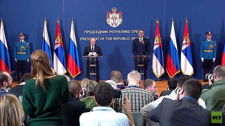 مؤتمر ل بوتين وفوتشيتش