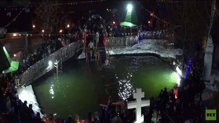 عيد الغطاس في روسيا