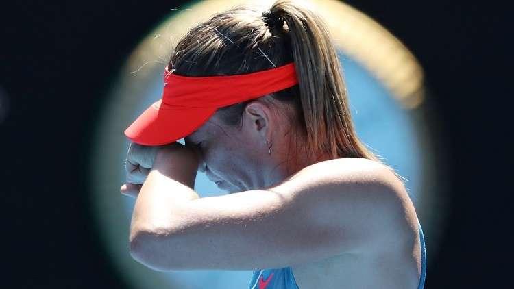 شارابوفا تودع أستراليا المفتوحة من الدور الرابع
