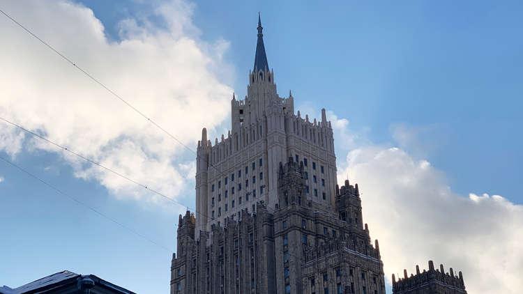 موسكو: العقوبات الأوروبية دليل على عدم احترام الاتحاد الأوروبي لمعاهدة حظر الأسلحة الكيميائية