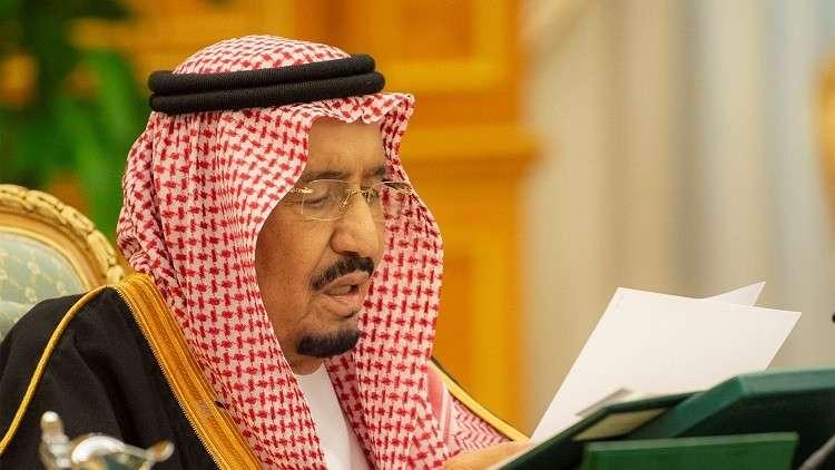 السعودية.. أمر ملكي بإعفاء رئيس الهيئة العامة للطيران المدني من منصبه