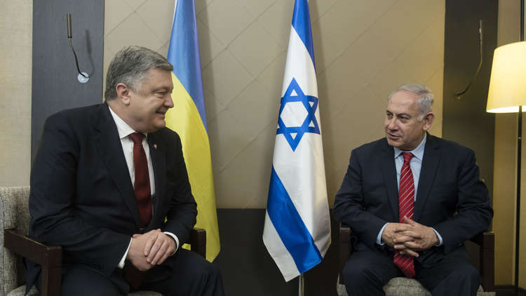 أوكرانيا وإسرائيل توقعان اتفاقية بشأن منطقة التجارة الحرة