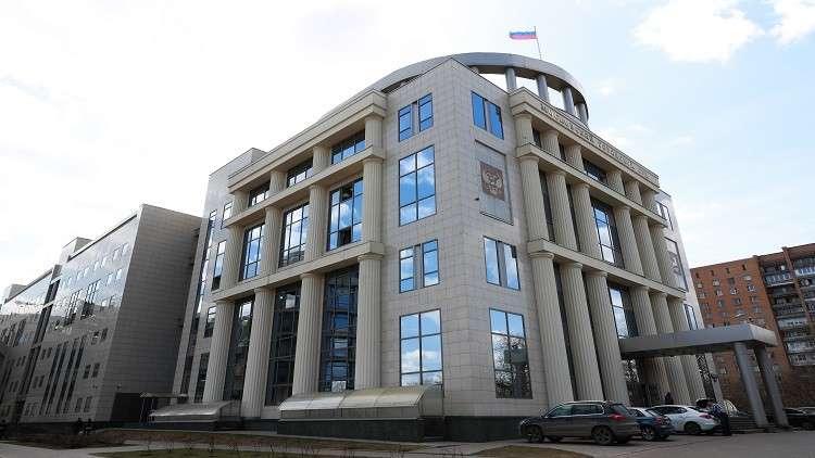 مبنى محكمة مدينة موسكو - ارشيف