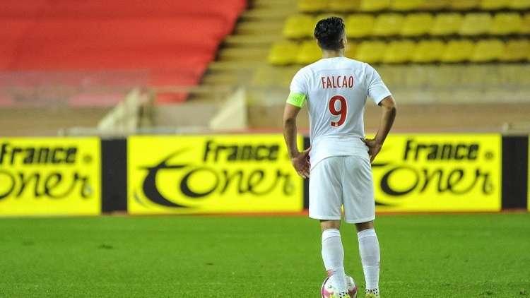 موناكو يودع كأس فرنسا
