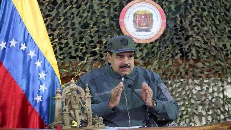 مادورو يأمر بمراجعة العلاقات الدبلوماسية مع واشنطن