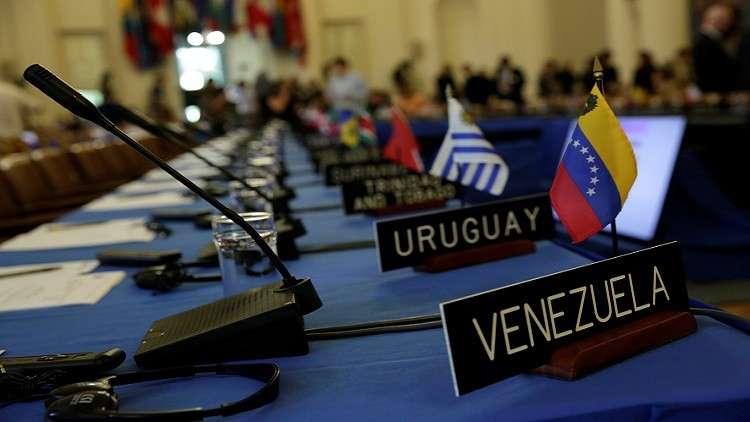 منظمة الدول الأمريكية بصدد بحث أزمة فنزويلا