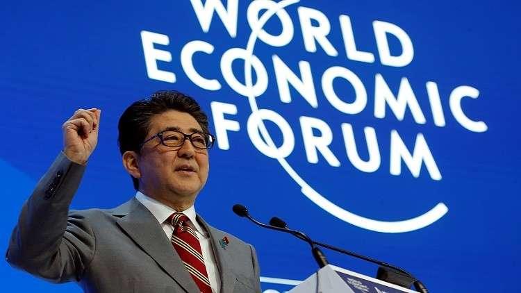 آبي: غياب معاهدة السلام بين اليابان وروسيا أمر غير طبيعي
