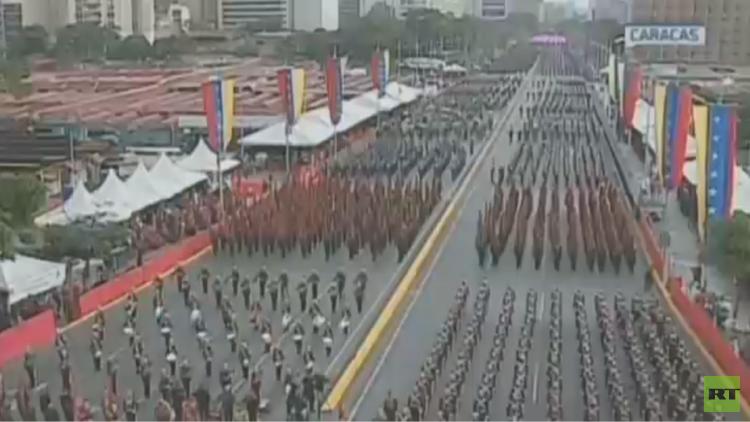 حصار فنزويلا من أيام تشافيز إلى مادورو