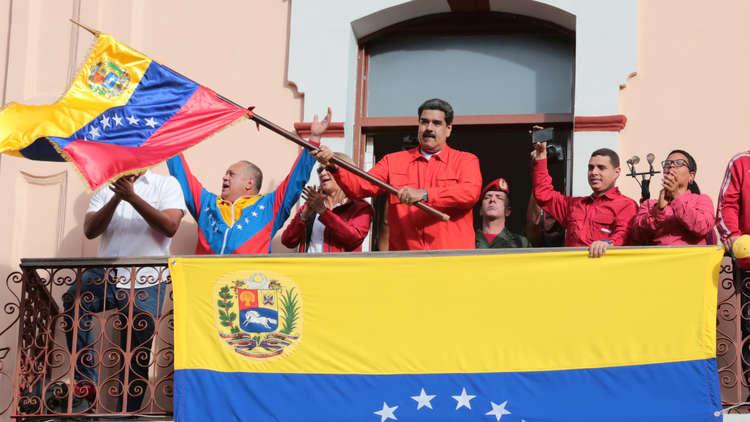 الدبلوماسيون الأمريكيون في العاصمة الفنزويلية مهددون بالبقاء من دون غاز في الظلام!