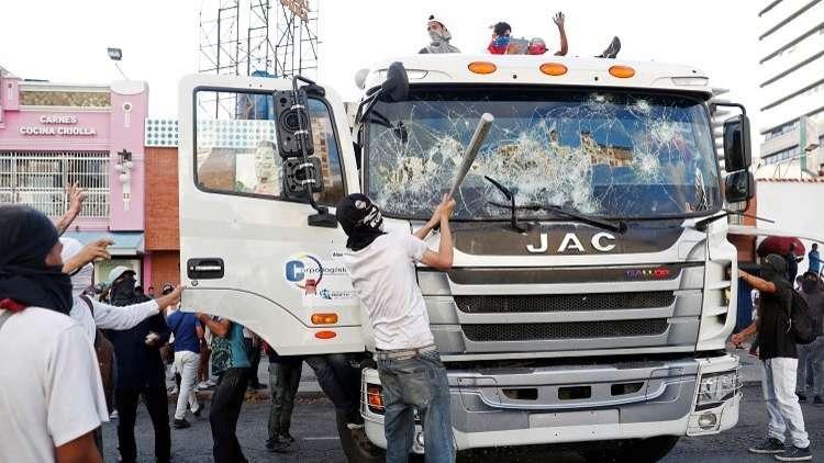 الكرملين: محاولة المعارضة الفنزويلية الاستيلاء على الحكم مخالفة للقانون الدولي ومادورو الرئيس الشرعي