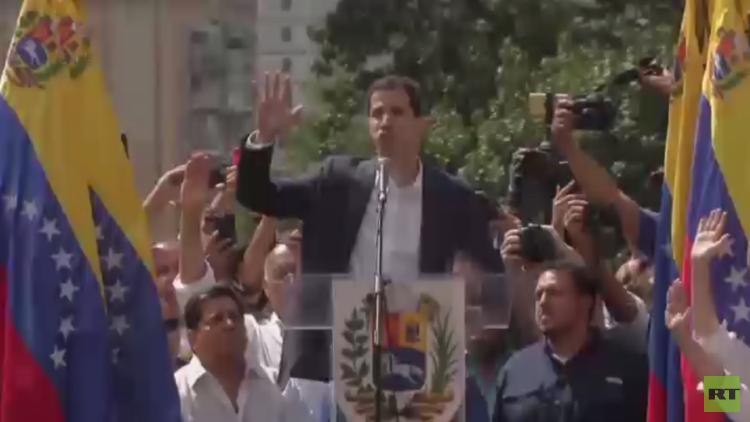 فنزويلا وحلفاؤها في مواجهة تدخلات واشنطن