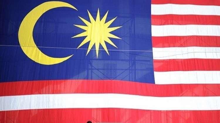 حكام ماليزيا يختارون ملكا جديدا وسط إشاعات مقلقة عن مصير الملك السابق وزوجته الروسية