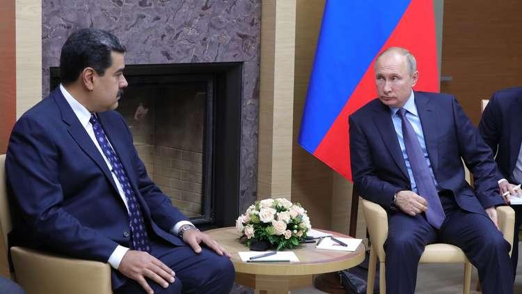 روسيا: قدمنا مقترحات عدة لفنزويلا للتسوية ومستعدون لدعم إطلاق الحوار