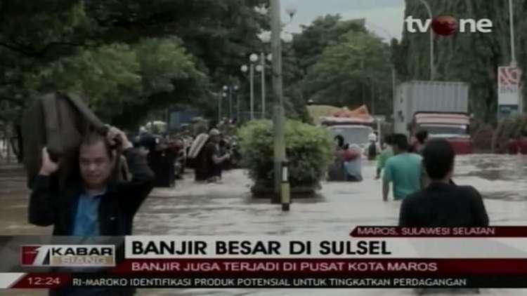 بالفيديو.. فيضانات تجتاح إندونيسيا