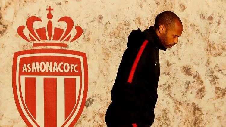 موناكو يستبعد مدربه هنري