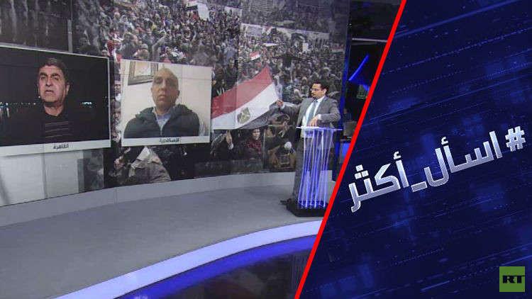 ماذا تغير بعد ثورة 25 يناير في مصر؟