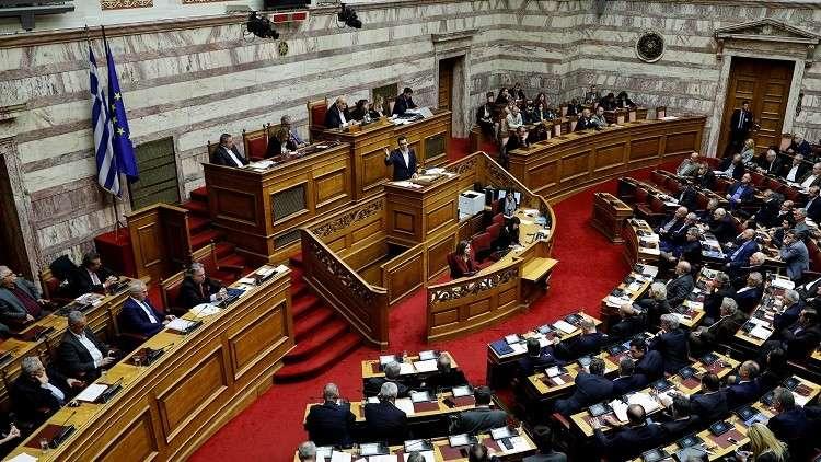 برلمان اليونان يصادق على الاتفاق بشأن اسم مقدونيا