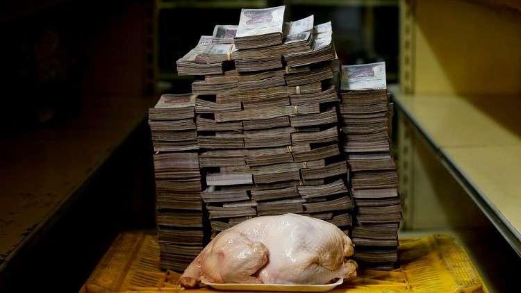 صندوق النقد الدولي: التضخم في فنزويلا قد يصل إلى 10 ملايين بالمئة