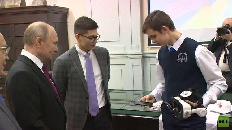 شاهد.. بوتين يجرب نظارة العالم الافتراضي في جامعة موسكو!