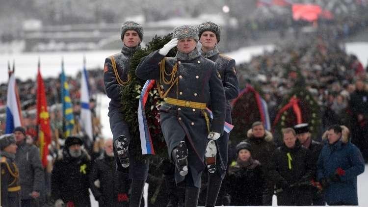 روسيا تحيي الذكرى الـ 75 لفك الحصار عن مدينة  لينينغراد (سان بطرسبورغ)