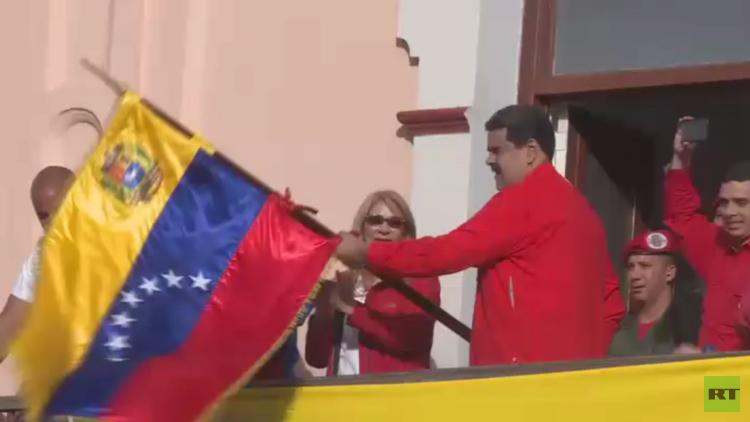 مادورو: قد نبدأ مفاوضات مع واشنطن
