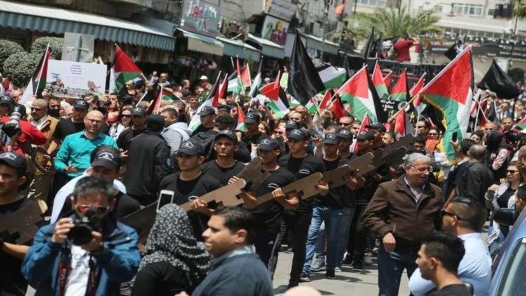 صورة ارشيفية لمسيرة جماهيرية في رام الله