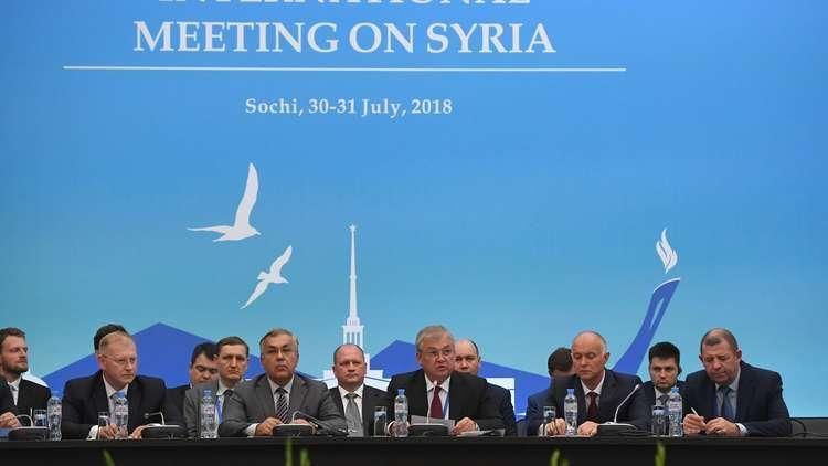 اجتماع الجولة الـ10 لمحادثات أستانا حول اللجنة الدستورية السورية في مدينة سوتشي الروسية، 31 يوليو 2018