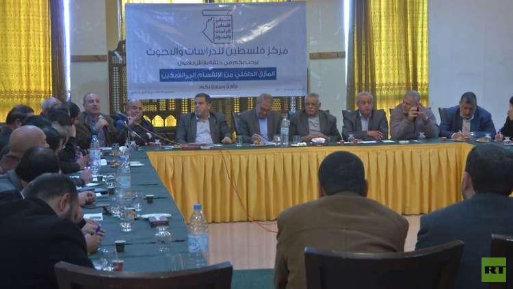 غزة.. رفض لتوصيات اللجنة المركزية لفتح