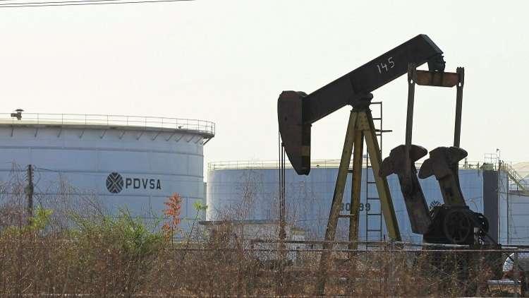 منشأة نفطية في لاجونيلاس، فنزويلا 29 يناير 2019