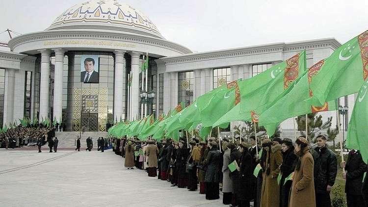 تركمانستان تحظر