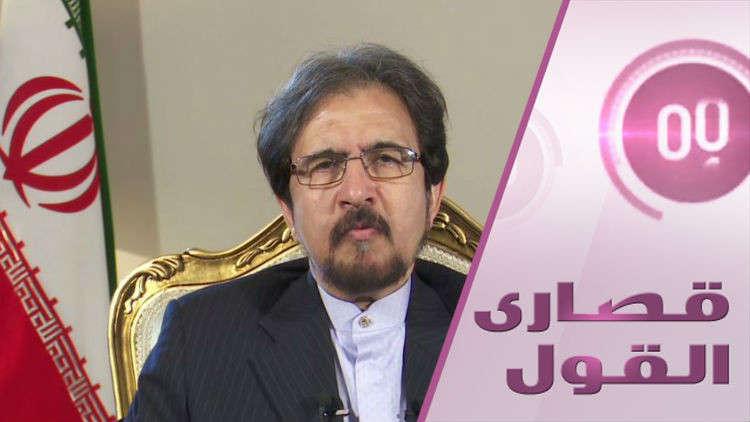 المتحدث باسم الخارجية الإيرانية يوضح حقيقة الخلافات بين روسيا وإيران