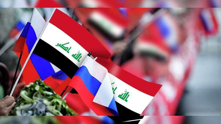 العراق ينتظر الاستثمارات الروسية