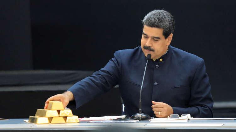الرئيس الفنزويلي، نيكولاس مادورور، يمسك سبائك ذهب