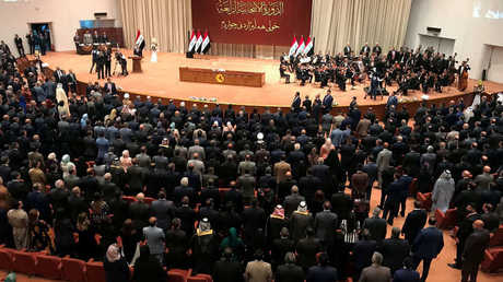 مجلس النواب العراقي (البرلمان) - أرشيف