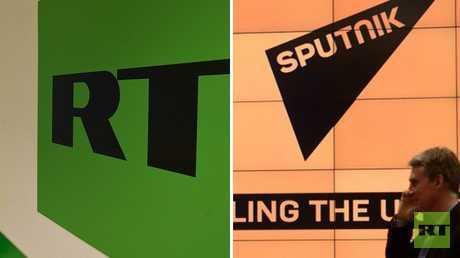 تسريب فواتير إنفاق لندن على مراقبة حزب العمال البريطاني وقناة RT