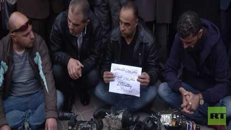 اعتصام أمام تلفزيون فلسطين في غزة