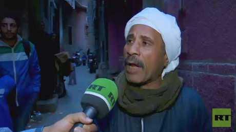مبادرة مصرية للفئات الأكثر احتياجا