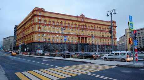 مبنى هيئة الأمن الفدرالية الروسية في موسكو