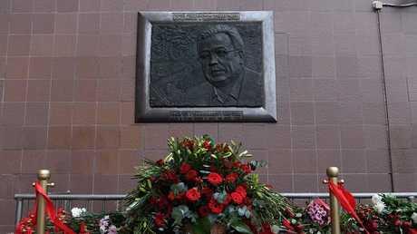 اللوحة التذكارية للسفير الروسي المقتول أندريه كارلوف في موسكو، أرشيف