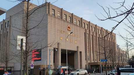 مبنى المحكمة الشعبية في مدينة داليان الصينية