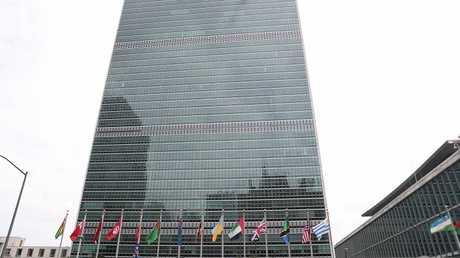مقر الأمم المتحدة في مانهاتن