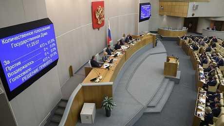 مجلس الدوما الروسي يصوت على قرار بشأن العلاقات مع الجمعية البرلمانية لمجلس أوروبا