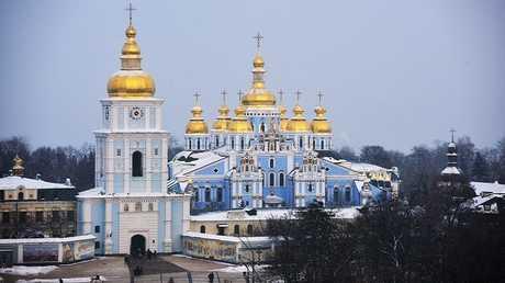 كاتدرائية أرثوذكسية في كييف
